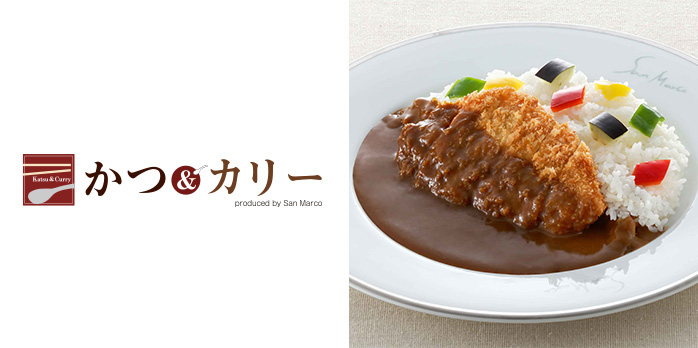 Katsu & Curry produced by San Marco