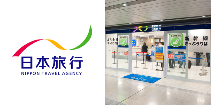 Nippon Travel Agency/JR Ticket Office